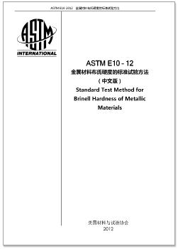 asme 中文 版