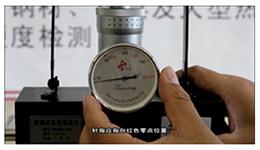 磁力布洛、洛氏硬度计使用视频.jpg