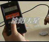ED300涡流测厚仪 操作视频