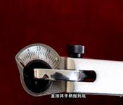 韦氏硬度计 维护视频:校准、更换压针