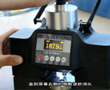 数显磁力布氏硬度计操作视频