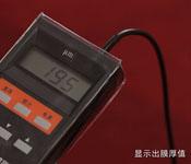 ED400涡流测厚仪 操作视频