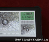 MS-1自动布氏压痕读数系统操作视频